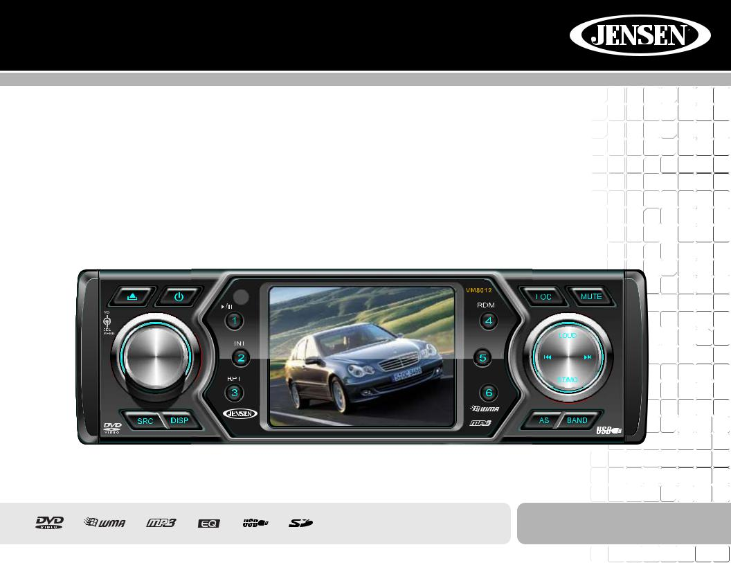 jensen car cd player wiring diagram jensen vm8012 user manual  jensen vm8012 user manual