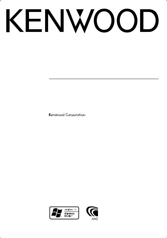 Kenwood DPX-MP3110, DPX-MP5110U, DPX-MP4110 User Manual 2 on