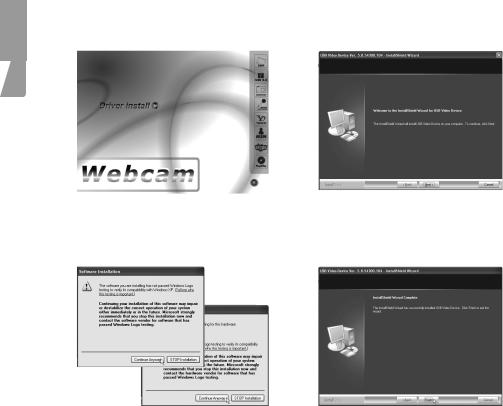 Svenska Webcam