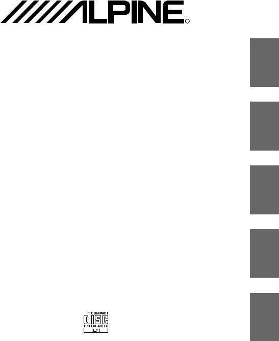 ALPINE RUE-4167 TÉLÉCOMMANDE MULTI-USAGE POUR ALPINE