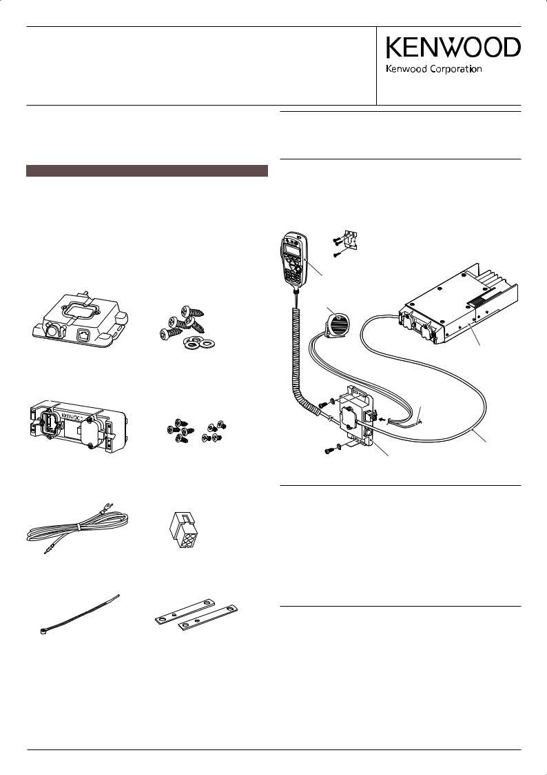 kenwood kvt 617 wiring diagram free picture kenwood krk 11 user manual 3  kenwood krk 11 user manual 3