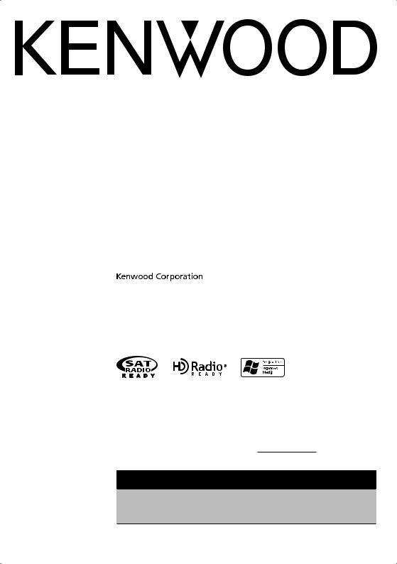 Kenwood KDC-MP142CR, KDC-MP142 User Manual on car amplifier wiring diagram, kenwood kdc plug diagram, pioneer amp wiring diagram, car stereo wiring diagram, cd player wiring diagram, pioneer premier wiring diagram, marine stereo wiring diagram, head unit wiring diagram,