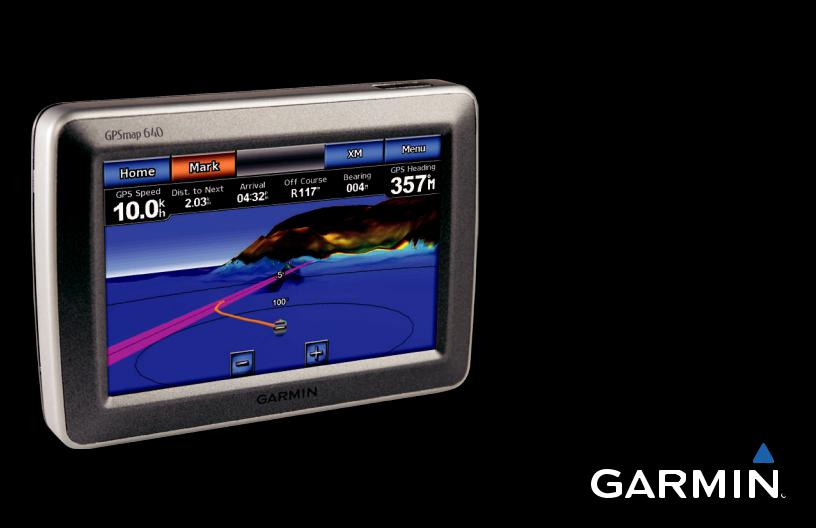 GARMIN SECOND MOUNTING STATION f//GPSMAP 530s 531 531s 535 535s 536 536s 540 540s