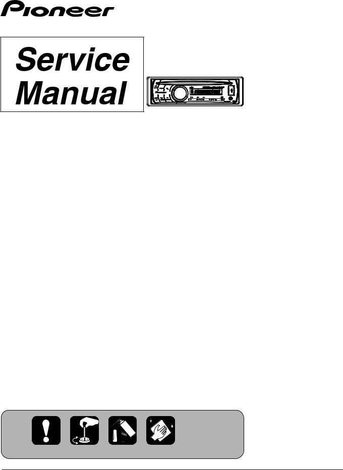 pioneer deh3200ub deh4250sd deh4290sd service manual