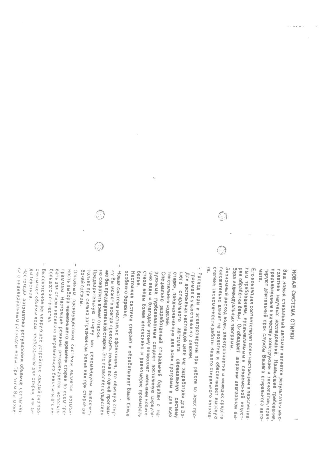 Griglia Completa 006560