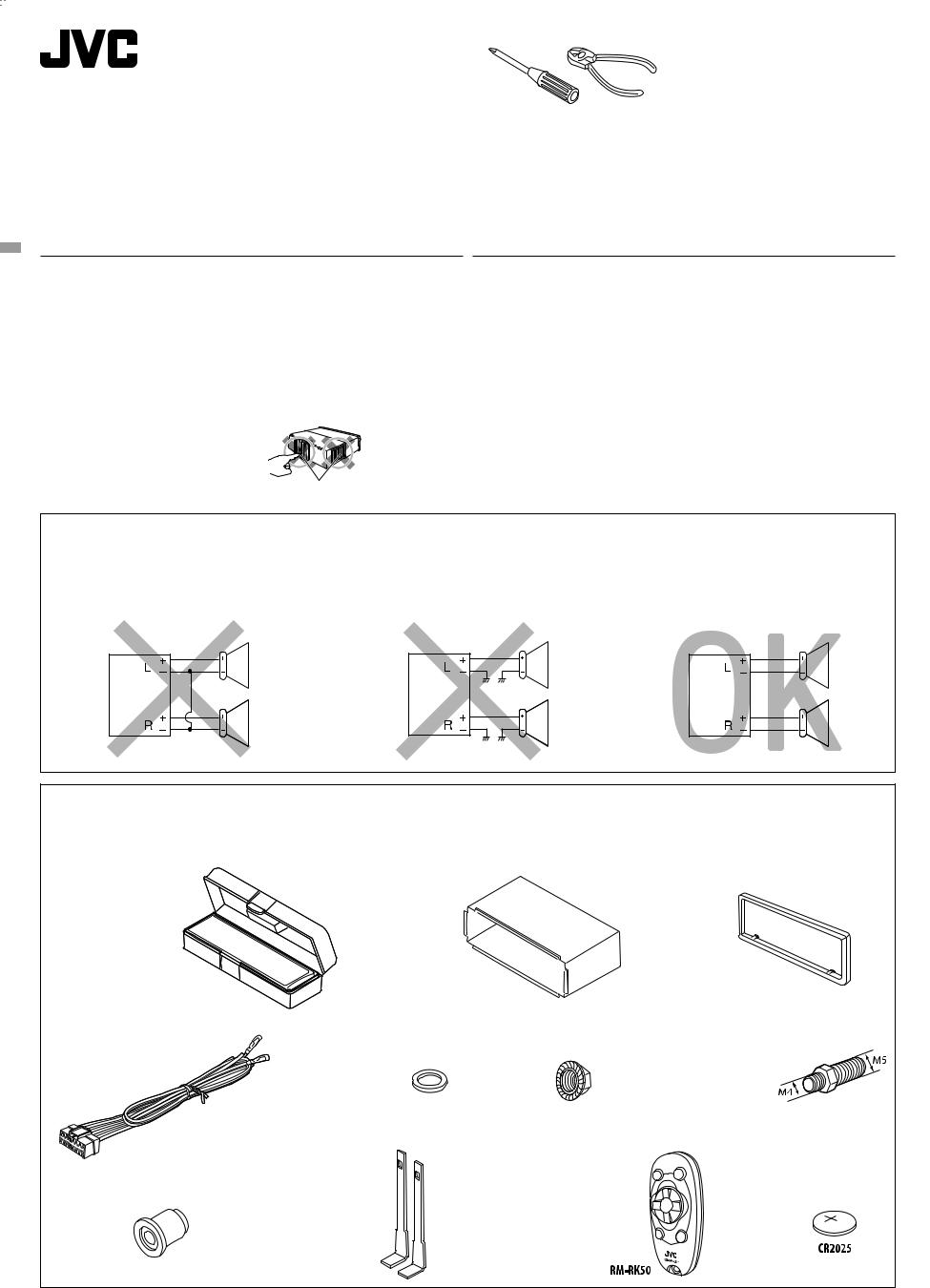 JVC KD-G645, KD-G646 User Manual on jvc speaker, jvc kd r330 wiring, standard car stereo wire diagram, jvc wiring harness, jvc dvd car stereo wiring, jvc harness diagram, jvc kd r200 wire diagram, jvc user manual, sony stereo wire harness diagram, jvc kd s29 wiring,