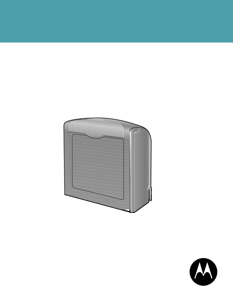 Motorola sb5100 manuel d'utilisation bkmanuals.