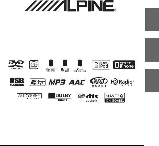 alpine cde 9874 wiring diagram alpine ina w900 user manual 2  alpine ina w900 user manual 2