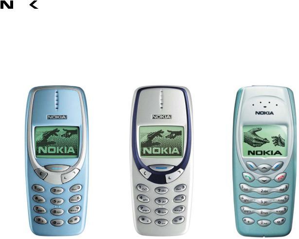 Bestseller  Nokia 3310 Service Manual