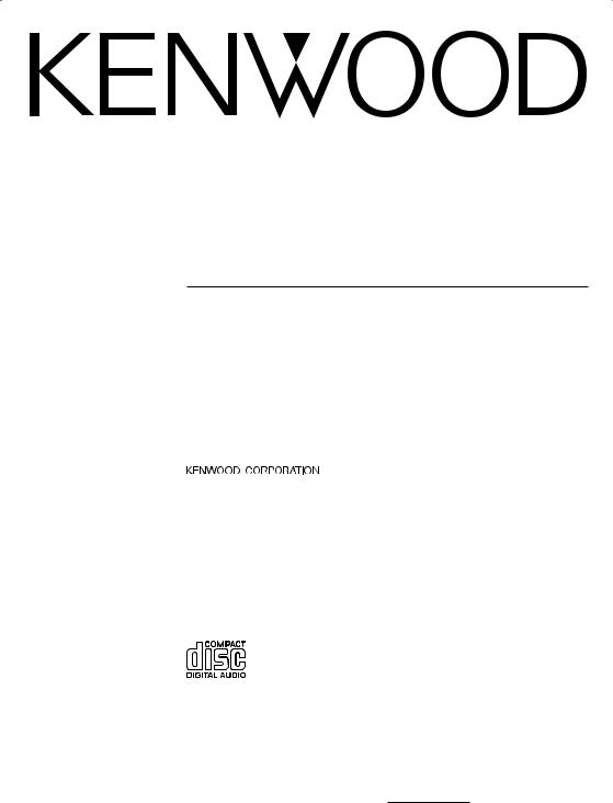 [DIAGRAM_38EU]  Kenwood KDC-128CR, KDC-1028, KDC 128 User Manual | Kenwood Kdc 128 Wiring Harness |  | ManualMachine.com
