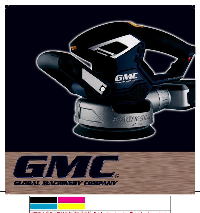 GMC ROS150CF 430w Dual-Base Random Orbital Sander 150mm 240v