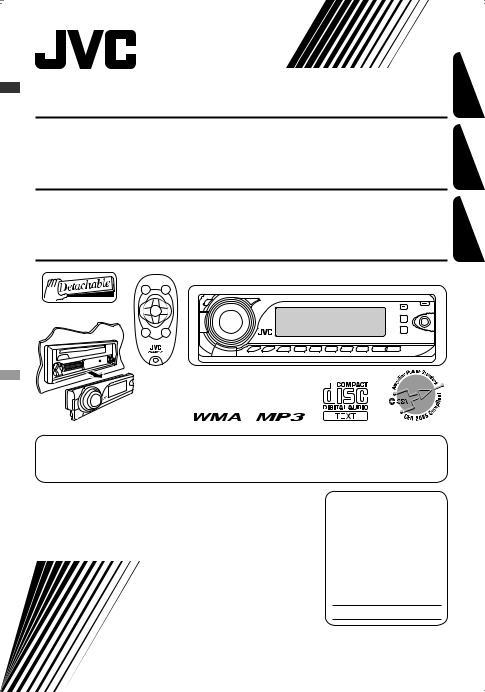 jvc kd g110 wiring diagram jvc kd pdr50  kd apd58 user manual  jvc kd pdr50  kd apd58 user manual