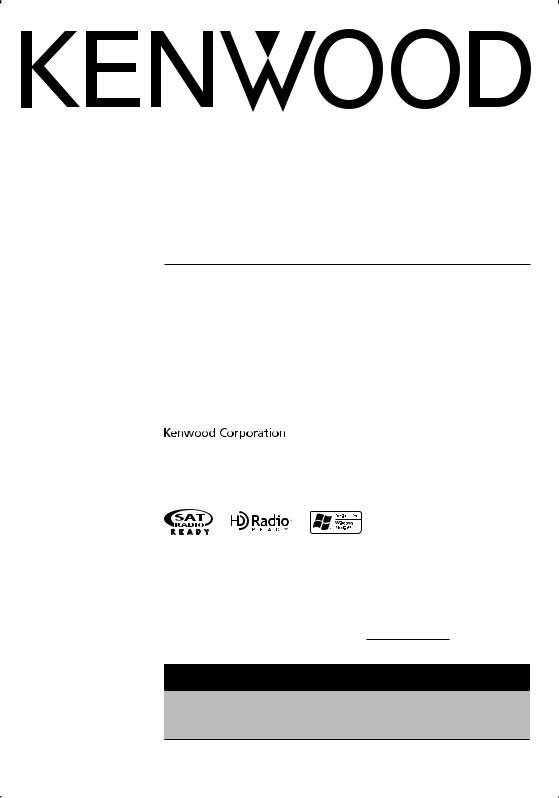 [DIAGRAM_38YU]  Kenwood KDC-138, KDC-MP238, KDC-MP208 User Manual   Kenwood Kdc Mp332 Wiring Diagram      ManualMachine.com