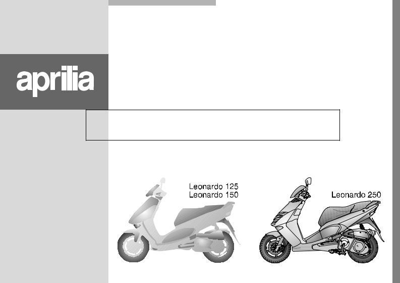 [SCHEMATICS_48IS]  Aprilia LEONARDO 150, Leonardo 125 150 250 1999 User Manual 1999 | Aprilia Leonardo 125 Wiring Diagram |  | ManualMachine.com