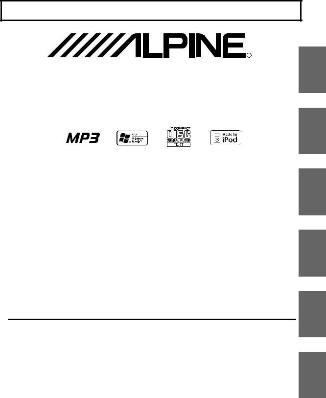 alpine cde 9874 wiring diagram alpine cde 9850ri user manual 2  alpine cde 9850ri user manual 2