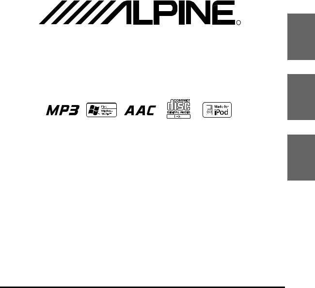 [SCHEMATICS_44OR]  Alpine CDE-9873 User Manual | Alpine Cde 9874 Wiring Diagram |  | ManualMachine.com