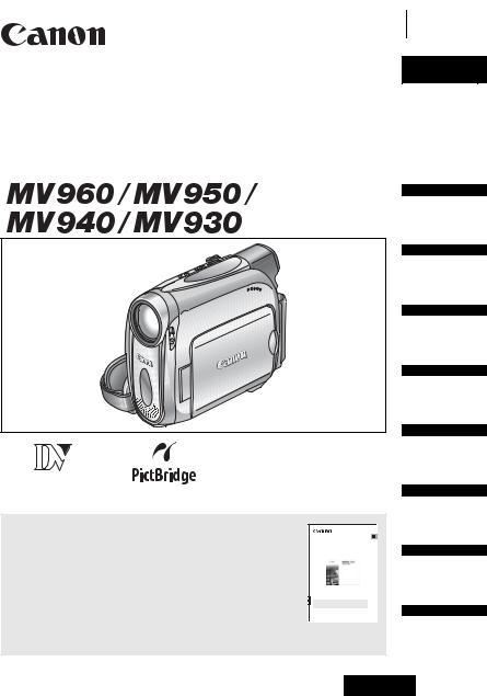 BATTERIA per Canon IXUS 80is 82is 85is 80 82 85 is nb-4l