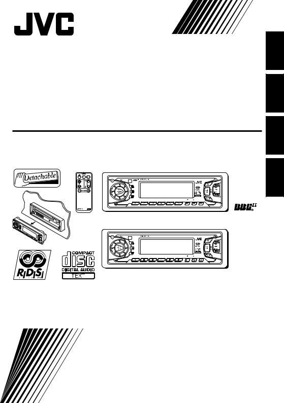jvc kd g110 wiring diagram jvc kd sx911r  kd sx991r user manual  jvc kd sx911r  kd sx991r user manual