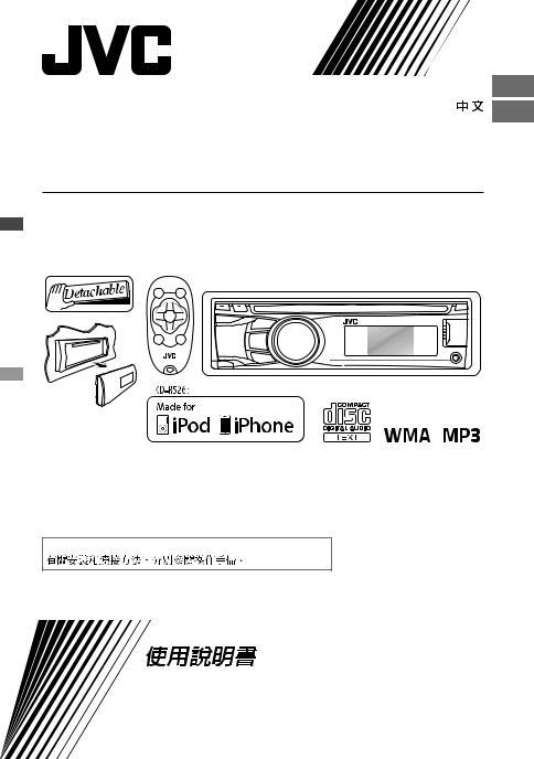 jvc kdr526 kdr426 user manual
