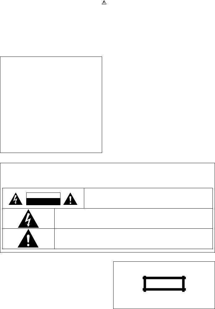 Kenwood DM-SG7 User Manual on