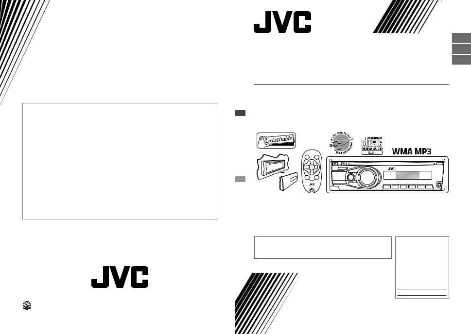 Jvc Kd-R330 Wiring Diagram from manualmachine.com