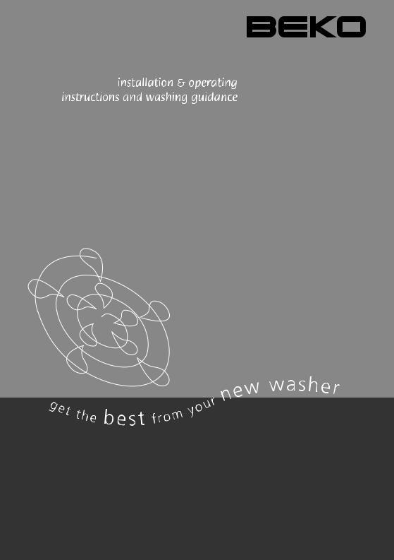 BEKO WME7227W WME7227W-1 WME7247S WME7247W Washing Machine SELECTOR SWITCH
