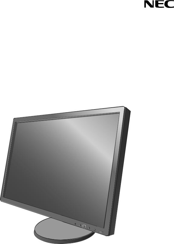 "NEC MultiSync LCD1920NX 19/""  Business Flat Panel Monitor"