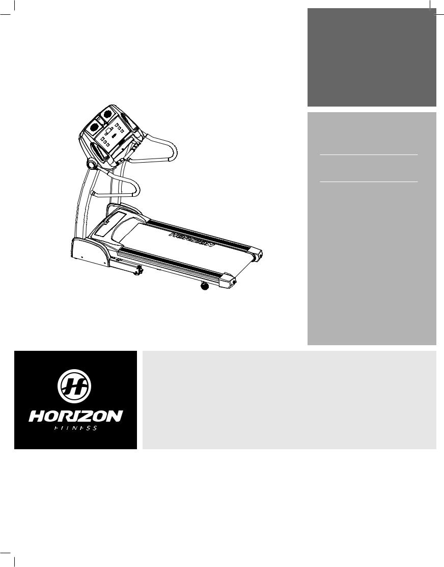 Horizon Fitness AFG Digital HZ Limited Club Series Treadmill Front Drive Roller