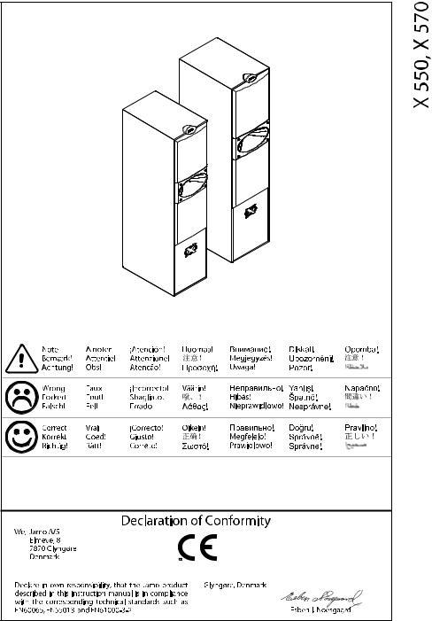 Jamo Sub 250 Service Manual @ 8.escargots-du-perche.com