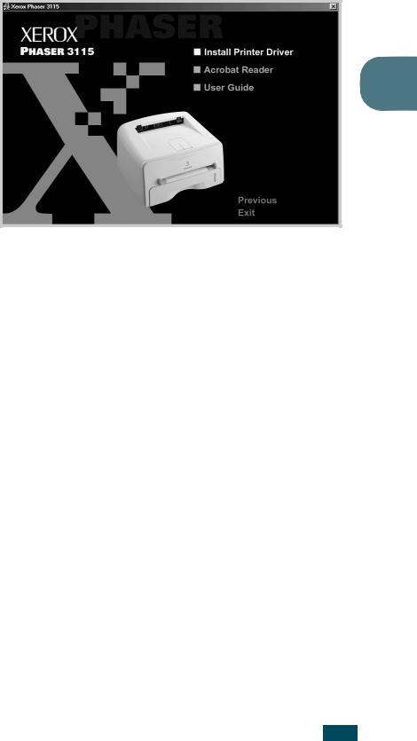 Xerox Phaser 3115 User Guide