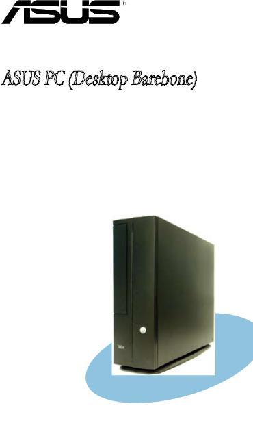 1GB ASUS P4R800-V Deluxe P4S333-VM P4S533-MX RAM MEMORY