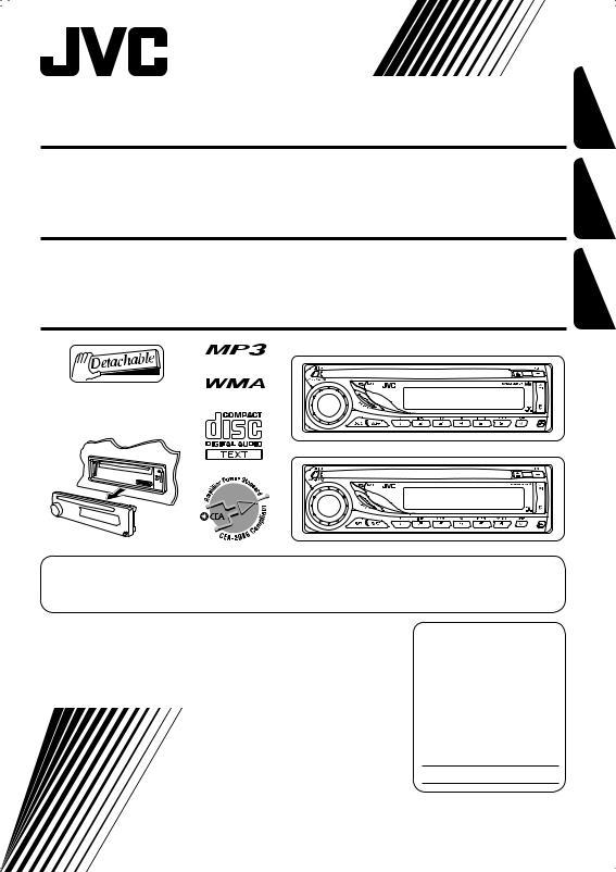 jvc kd g110 wiring diagram jvc kd g220  kd ar270 user manual  jvc kd g220  kd ar270 user manual