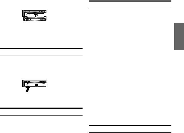 alpine iva w205 wiring diagram alpine iva d310r  iva d310rb user manual  alpine iva d310r  iva d310rb user manual