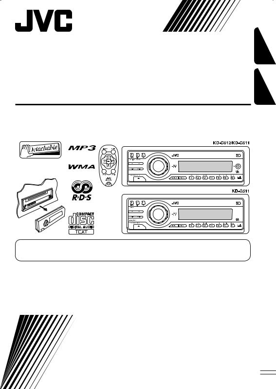 Jvc Kd G441 Wiring Diagram
